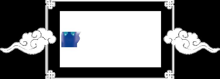 喜久田斎場